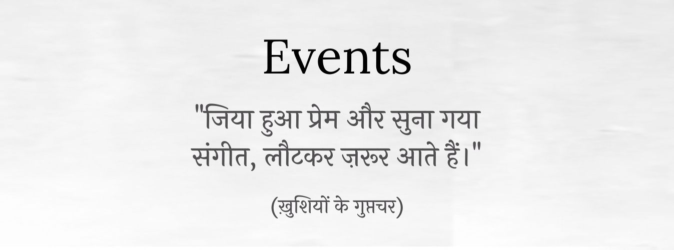 events-page-header