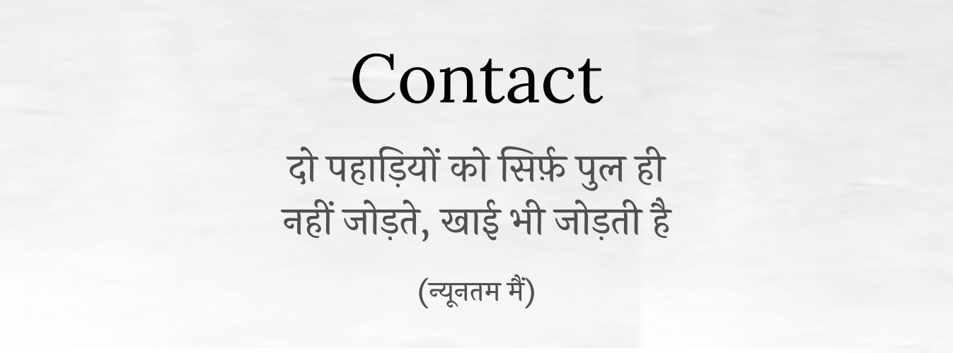 contact-page-header